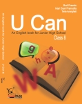 cover u can 2